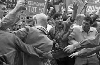 Бунт в Новочеркасске