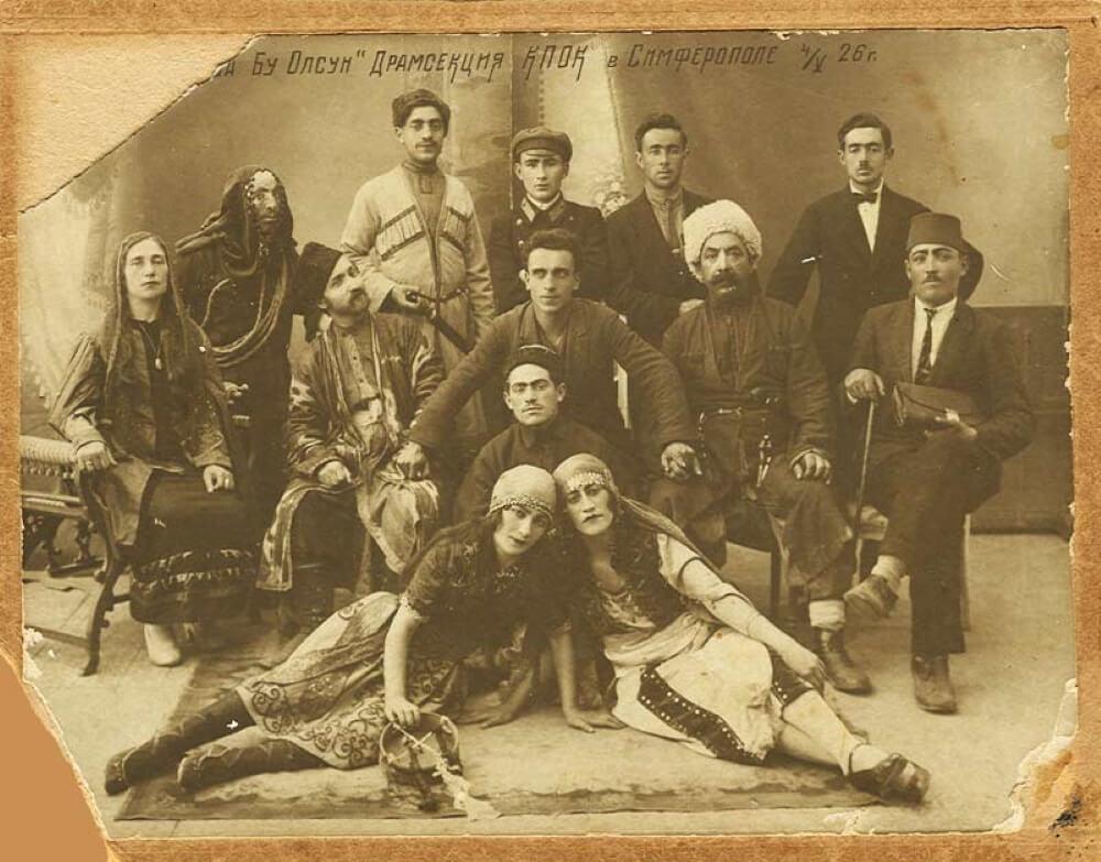 Драмсекция культурно-просветительного общества крымчаков Симферополя (1926г.)