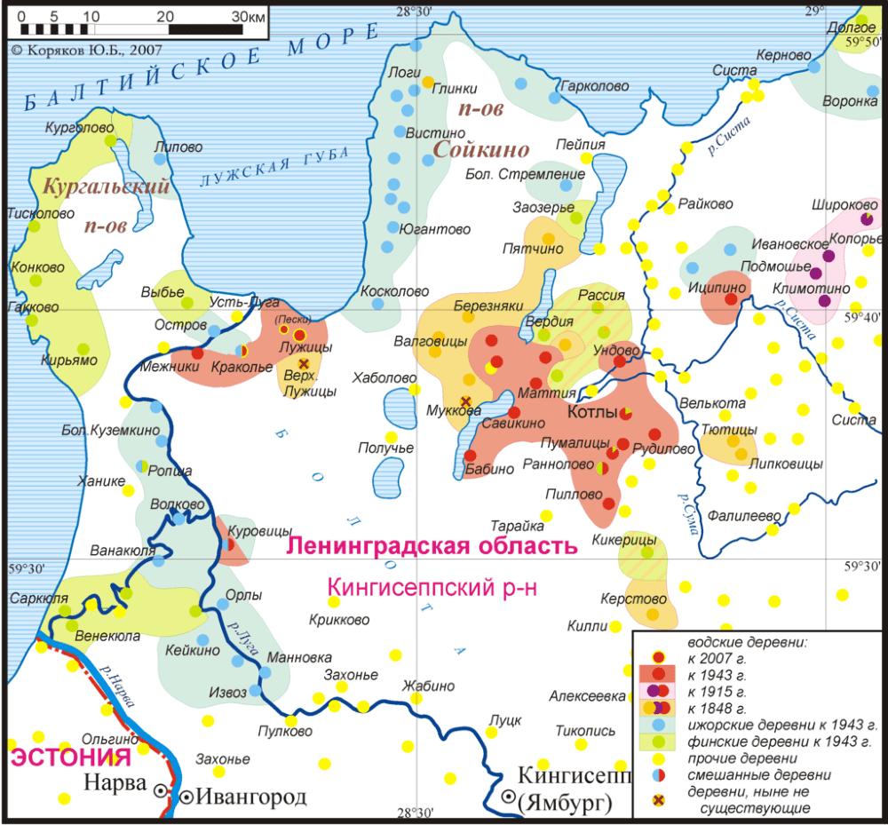 Карта водских, финских и ижорских деревень, 1848—2007 гг. / © Koryakov Yuri / ru.wikipedia.org