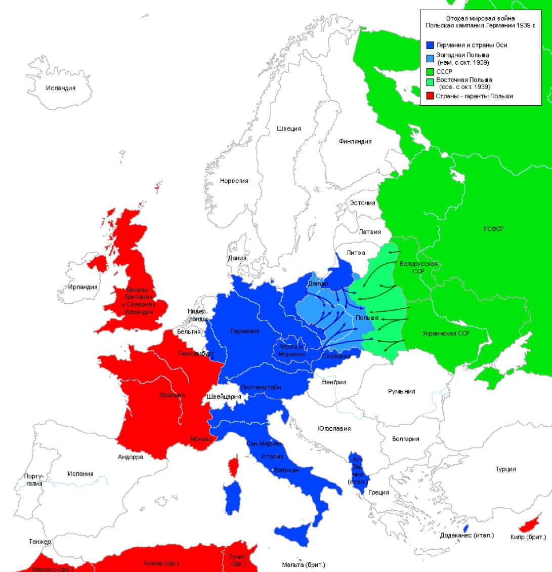 Раздел Польши в сентябре 1939 года / © Пястолов Евгений (русская версия) / ru.wikipedia.org