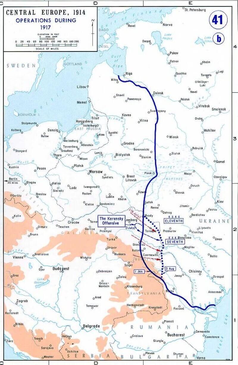 Русско-германо-австрийский фронт. 1917 год