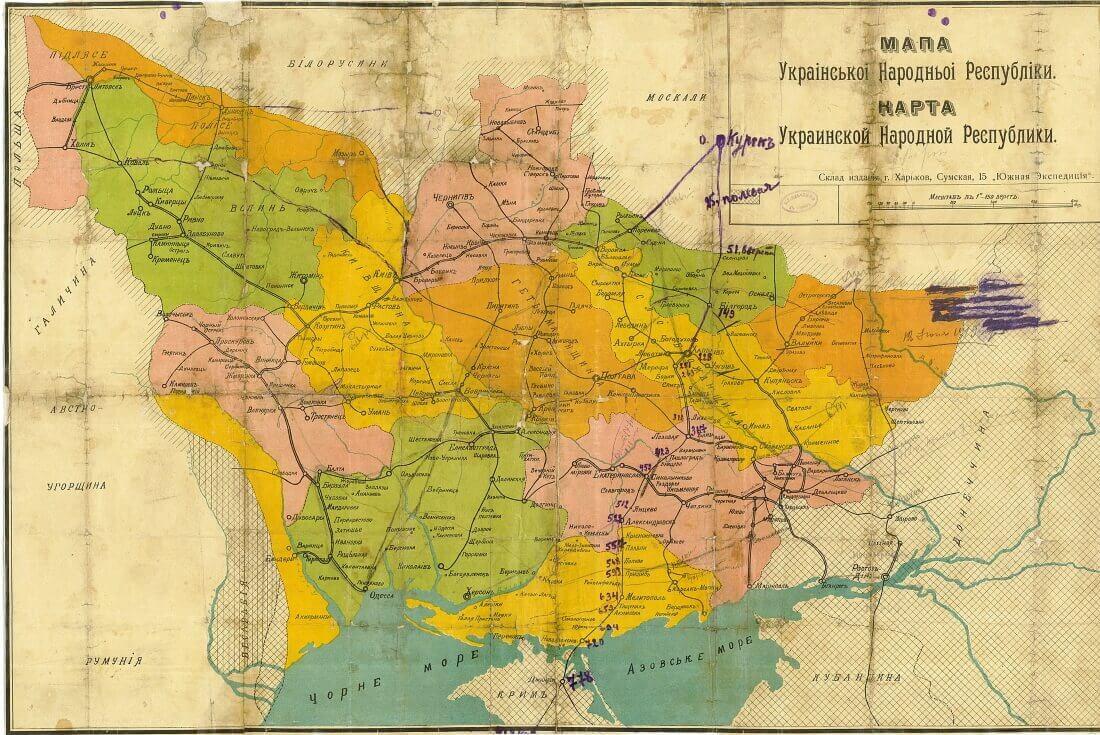 Украина на карте, изданной в Харькове, 1918 год