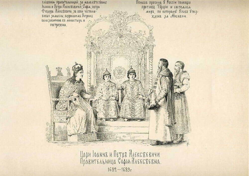 Василий Петрович Верещагин «Цари Иоанн и Петр Алексеевичи, Правительница София Алексеевна»