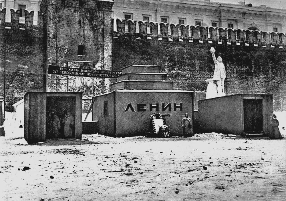 Деревянный Мавзолей по проекту Алексея Щусева, 1924 год