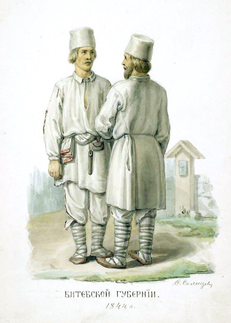 Фёдор Солнцев «Крестьяне Витебской губернии»