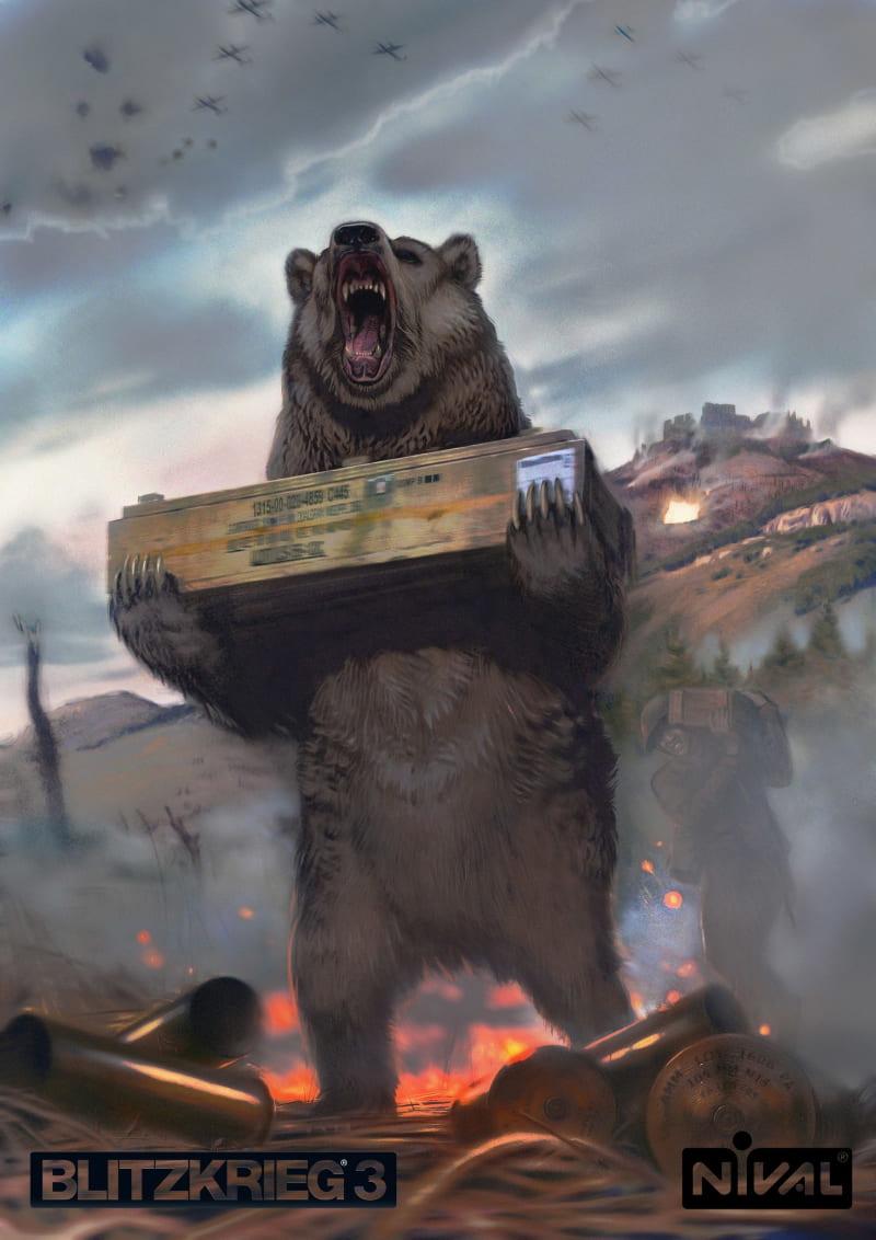 Медведь Войтек / © Grigory Gonkov / illustrators.ru