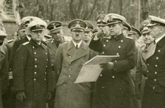 Начало Второй Мировой