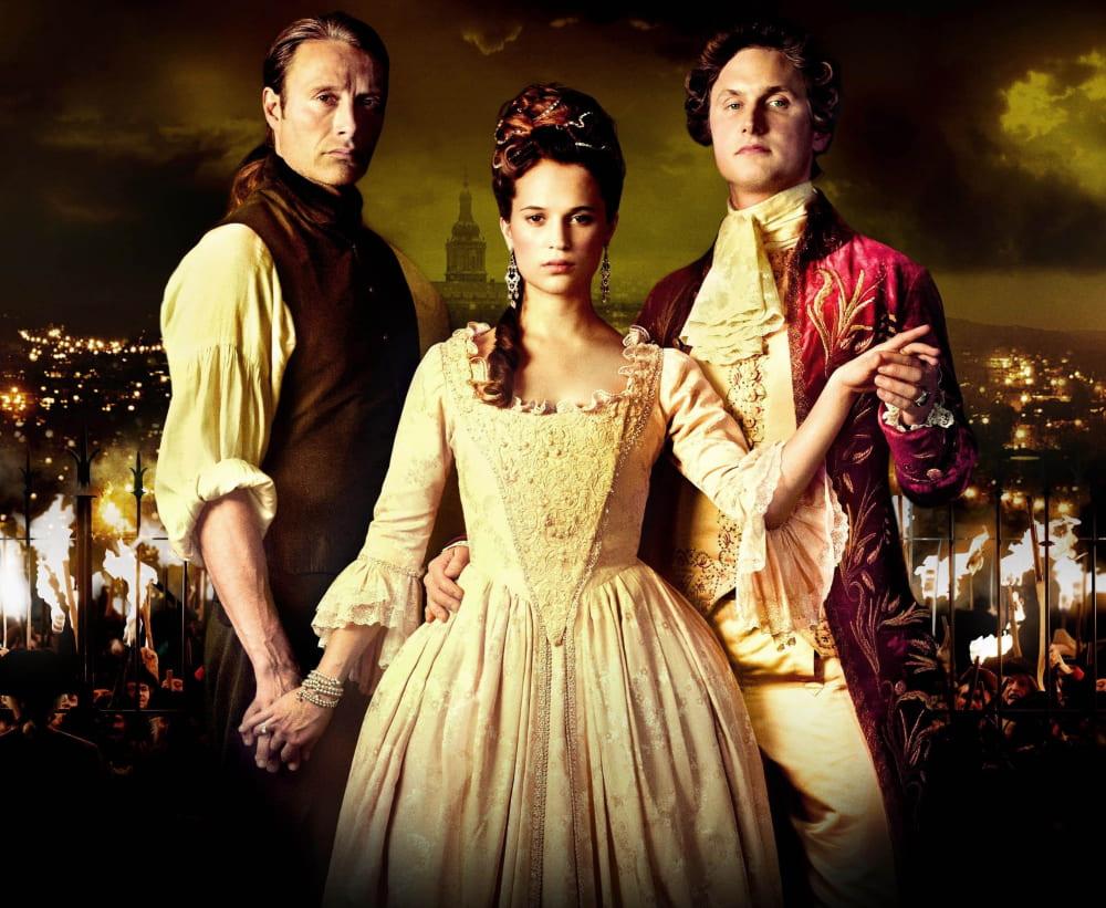 Обложка фильма «Королевский роман»