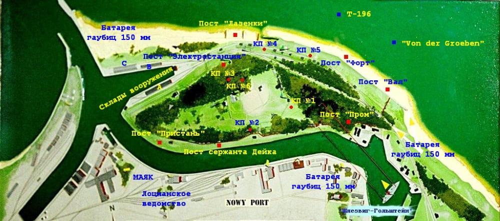 Оборона Вестерплатте (схема) / © Topory (автор фото), Твид (автор схемы) / ru.wikipedia.org