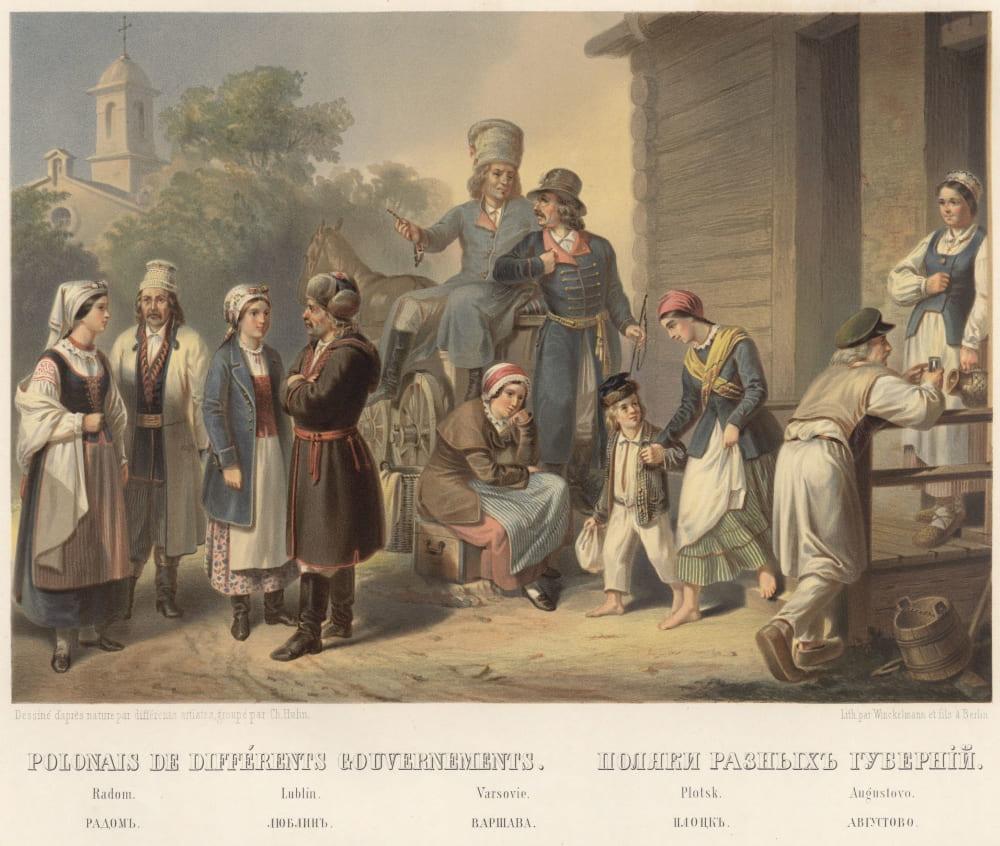 Поляки разных губерний из альбома «Этнографическое описание народов России»
