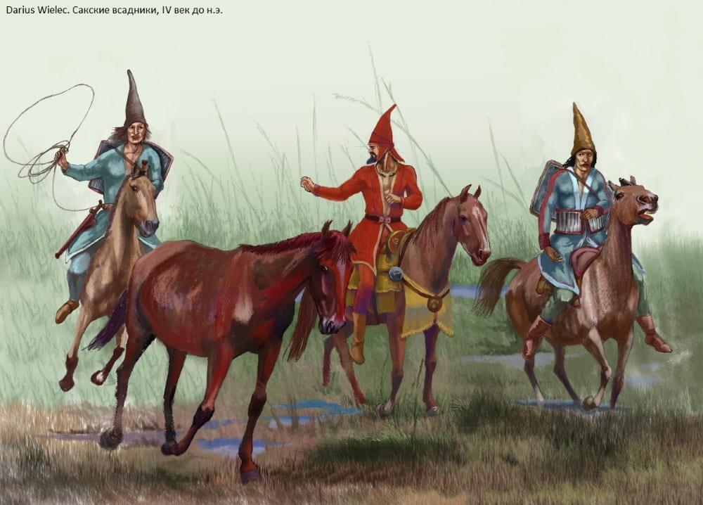 Сакские всадники