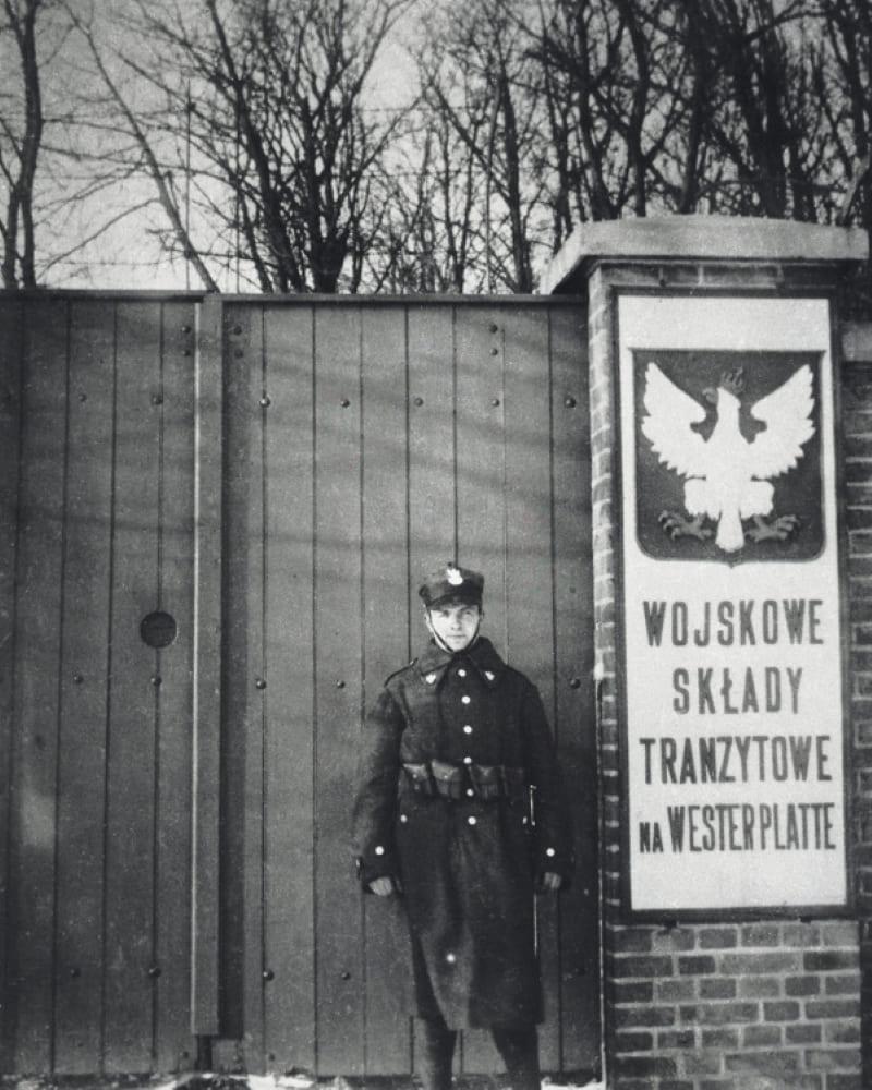 Ворота военно-транзитного склада на Вестерплатте