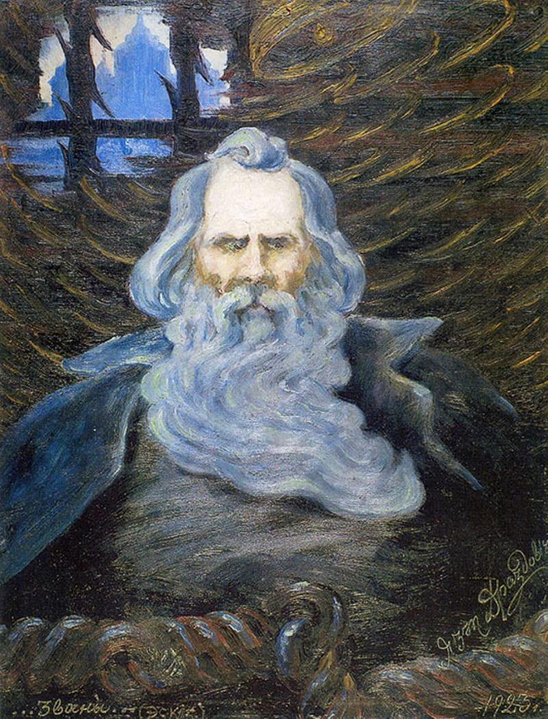 Язеп Дроздович «Всеслав Полоцкий»