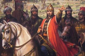 Завоевание Мехмедом II Сербии, Боснии и Мореи