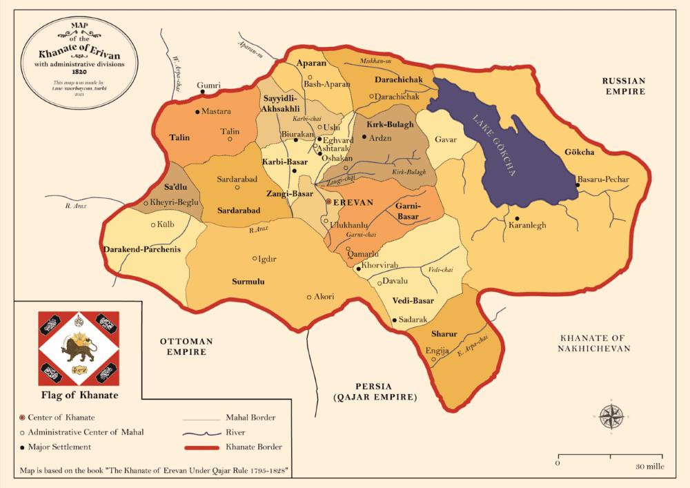 Административная карта Эриванского ханства