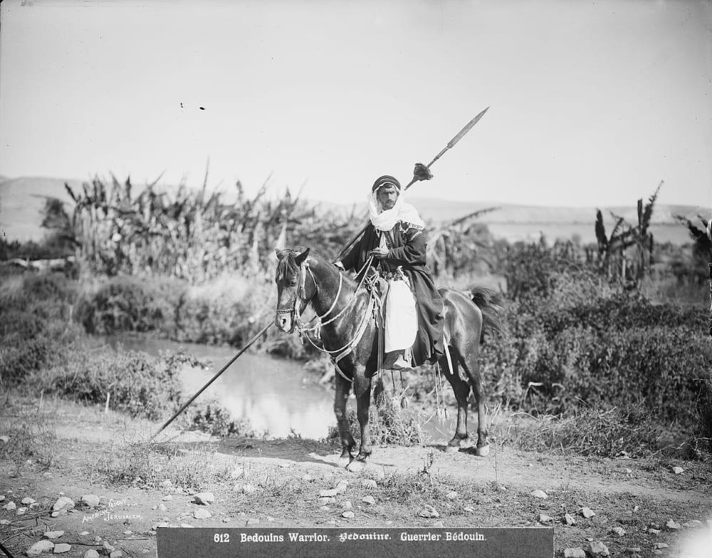 Арабский бедуинский воин