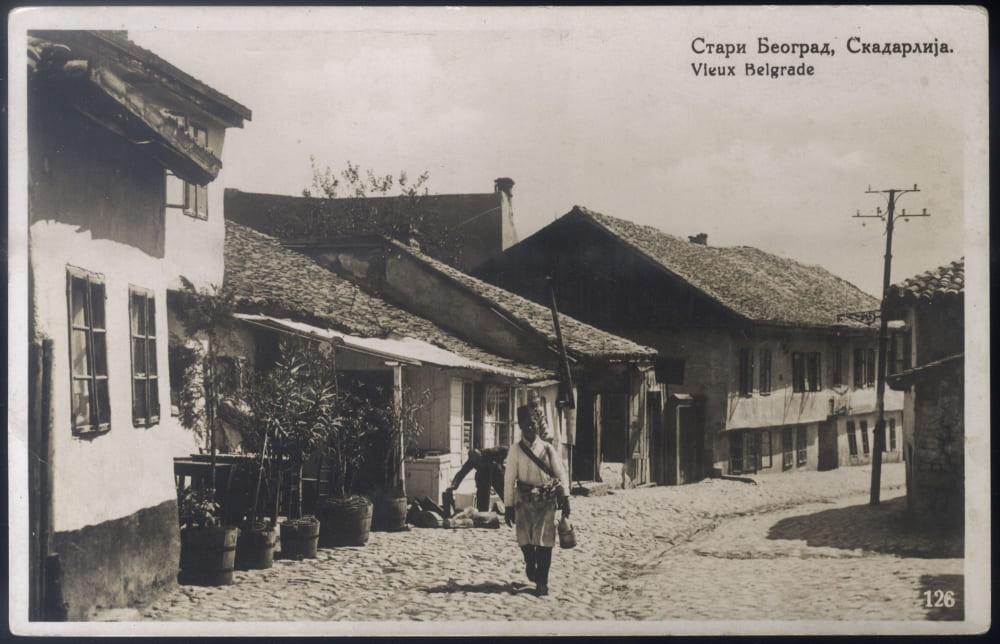 Белград на старинном фото