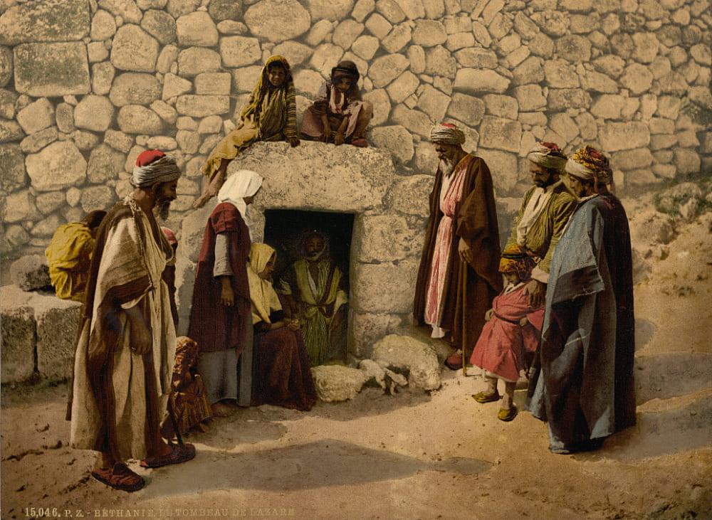 Гробница Лазаря, Вифания, Святая земля (Западный берег)