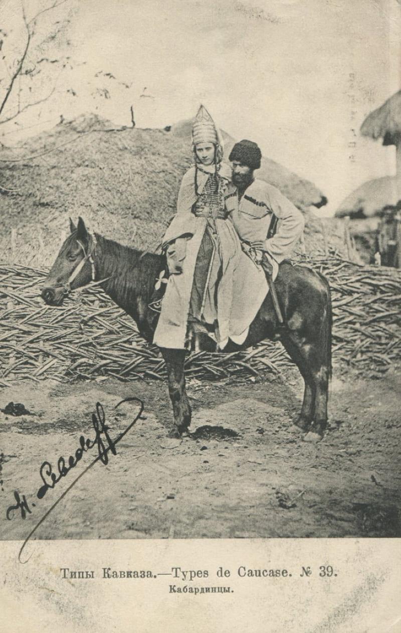 Кабардинцы 19 век