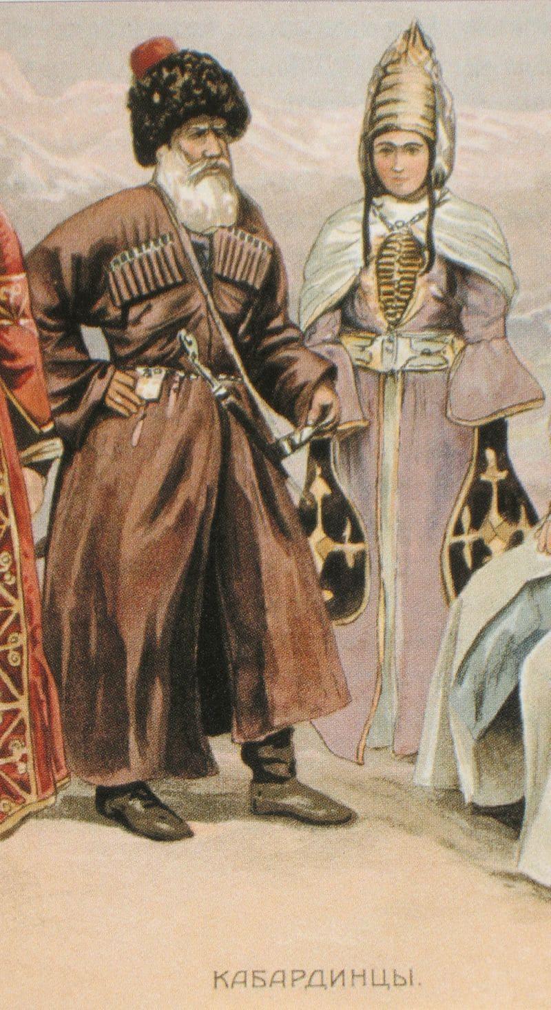 Кабардинцы в конце XIX века. Хромолитография