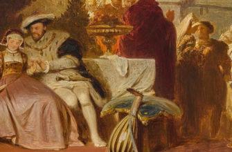 Карл фон Пилоти «Генрих VIII ухаживает за Анной Болейн на балу у кардинала Вулси»