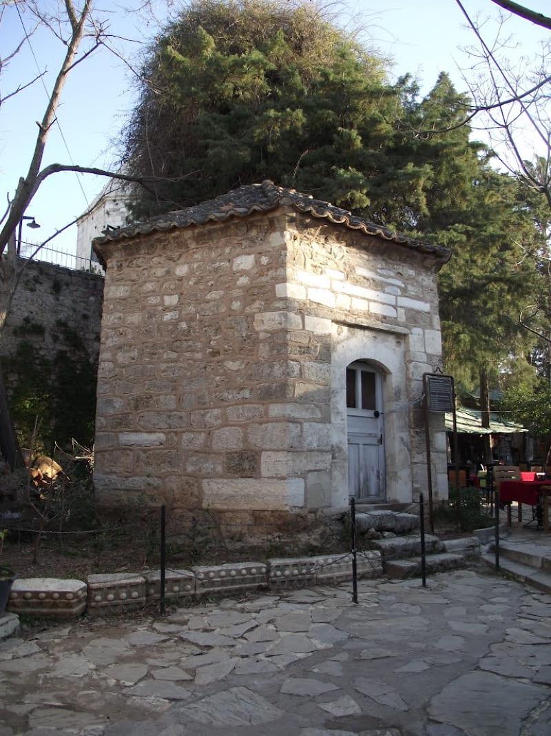 Тюрбе Нигяр-хатун, расположенное в Минарет Йивли, Анталья / © Retrieverlove / ru.wikipedia.org