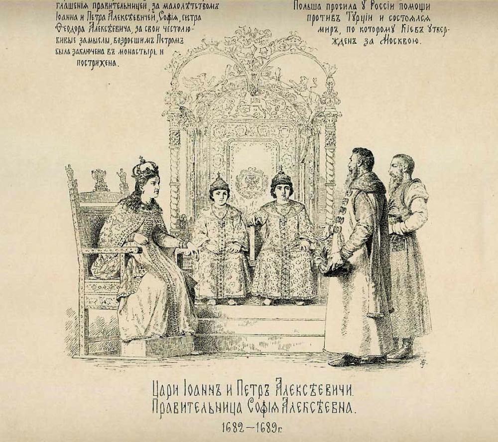 Василий Верещагин «Цари Иоанн и Петр Алексеевичи. Правительница Софья Алексеевна»