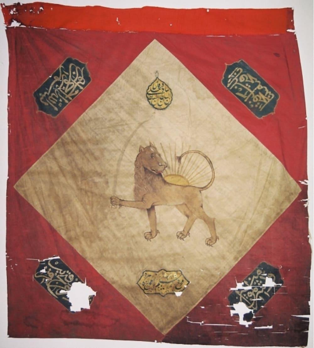 Военное знамя Эриванского хана