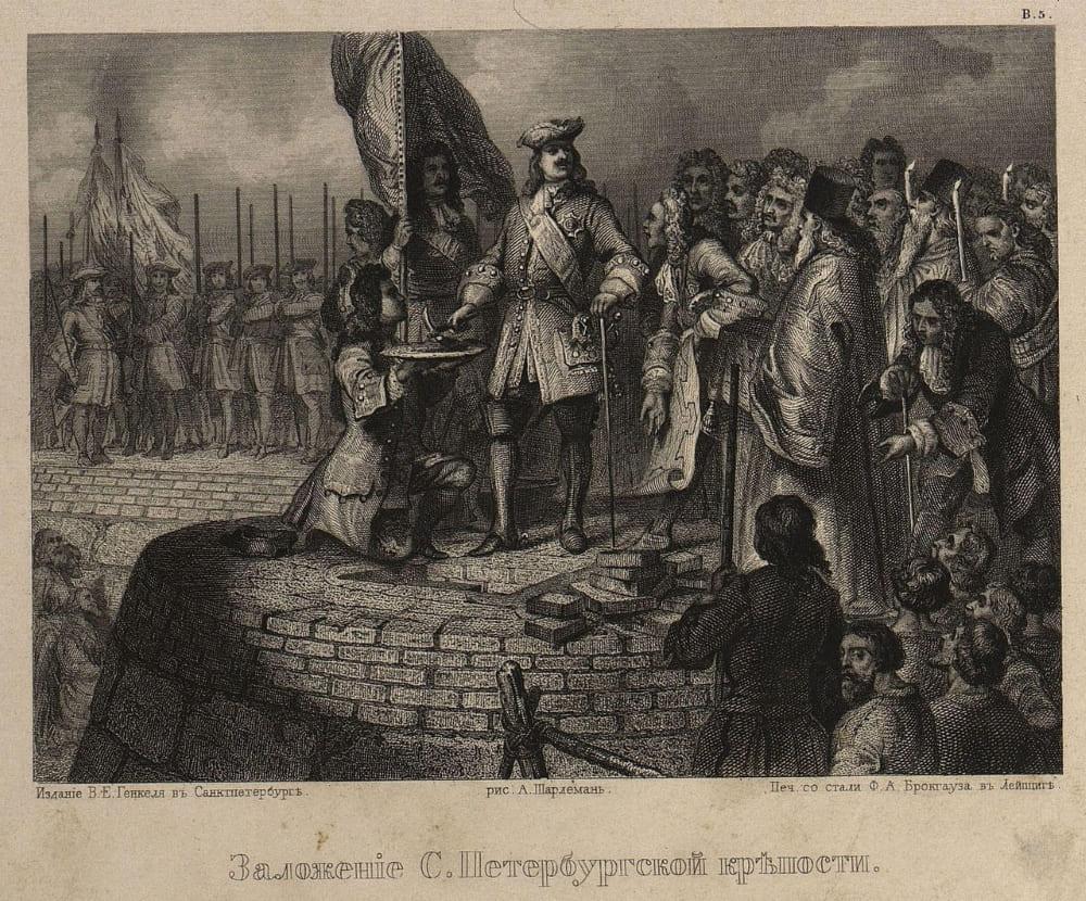Адольф Шарлемань «Заложение С.Петербургской крепости»