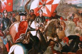 Битва при Калише