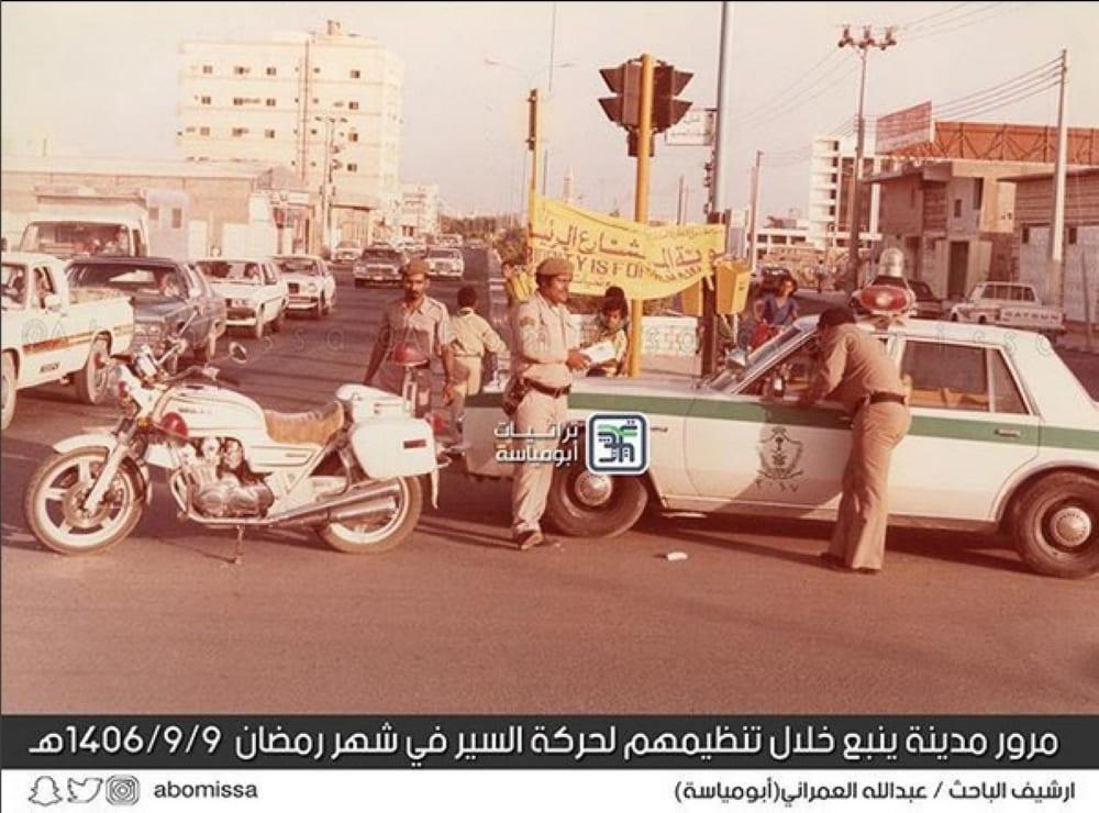 Дорожная полиция г.Янбу, регулирующая дорожное движение в месяце Рамадан (1986 год)