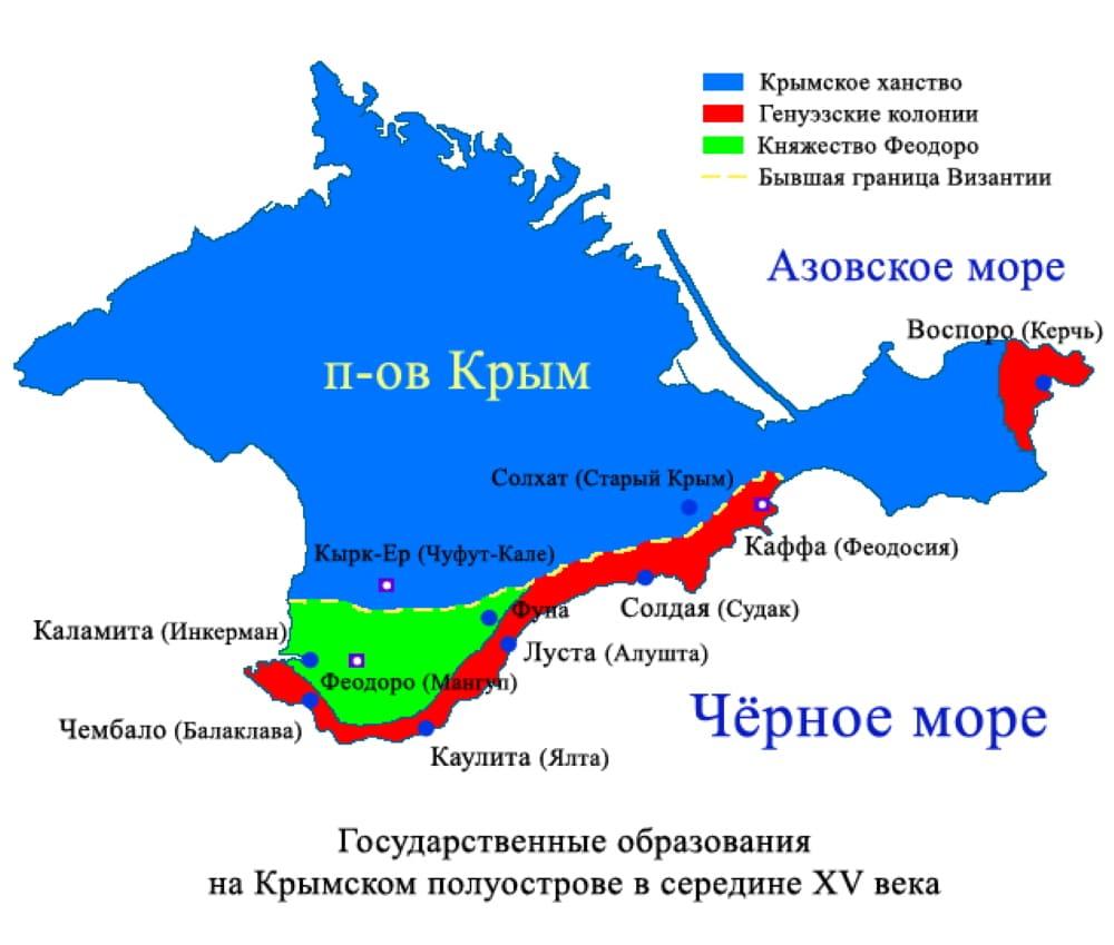 Государства и колонии в Крыму XV века / © Don Alessandro / ru.wikipedia.org
