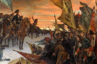Начало Северной войны