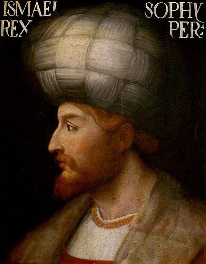Портрет шаха Исмаила I