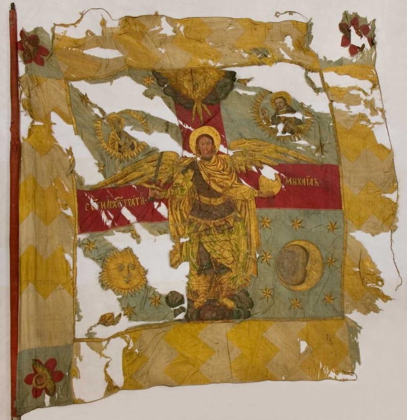 Русское знамя, захваченное шведами в битве при Нарве