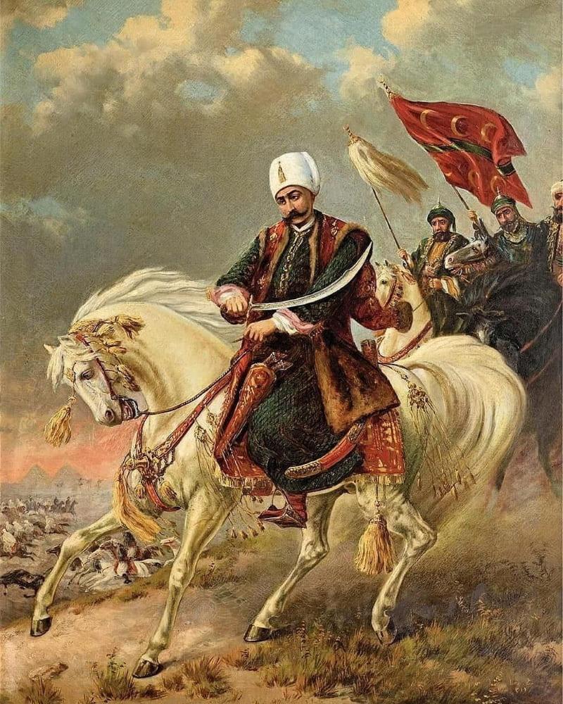 Султан Селим Грозный