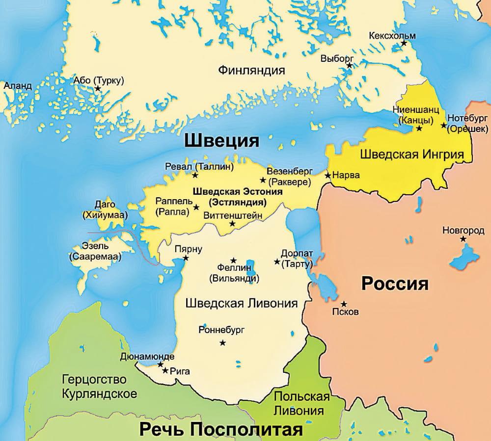 Территории государств на момент начала Северной войны / ru.wikipedia.org