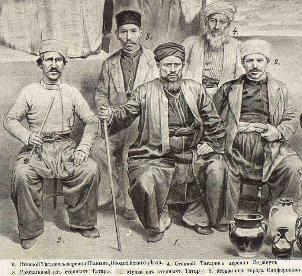 Типы степных крымских татар (ногаев)