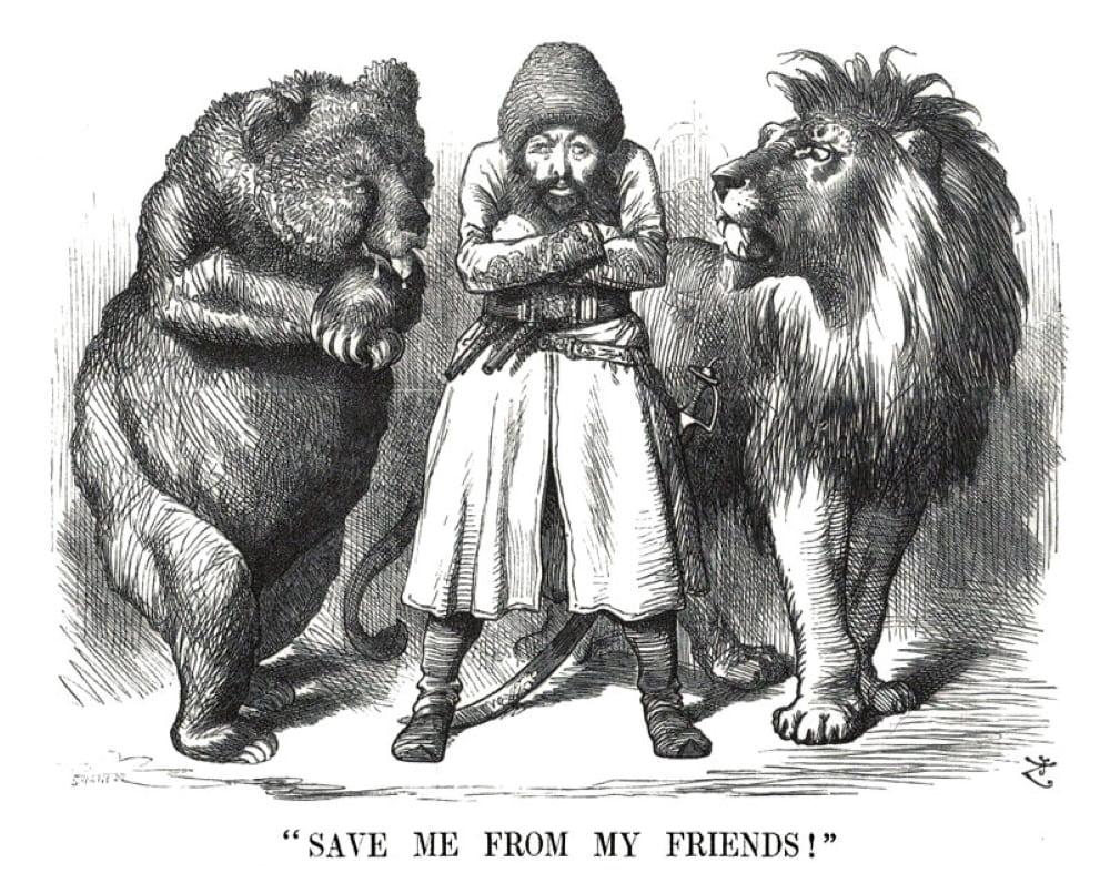 «Спасите меня от моих друзей». Карикатура времён Большой игры. Эмир Афганистана Шир-Али между медведем (Россия)и львом (Британская империя)