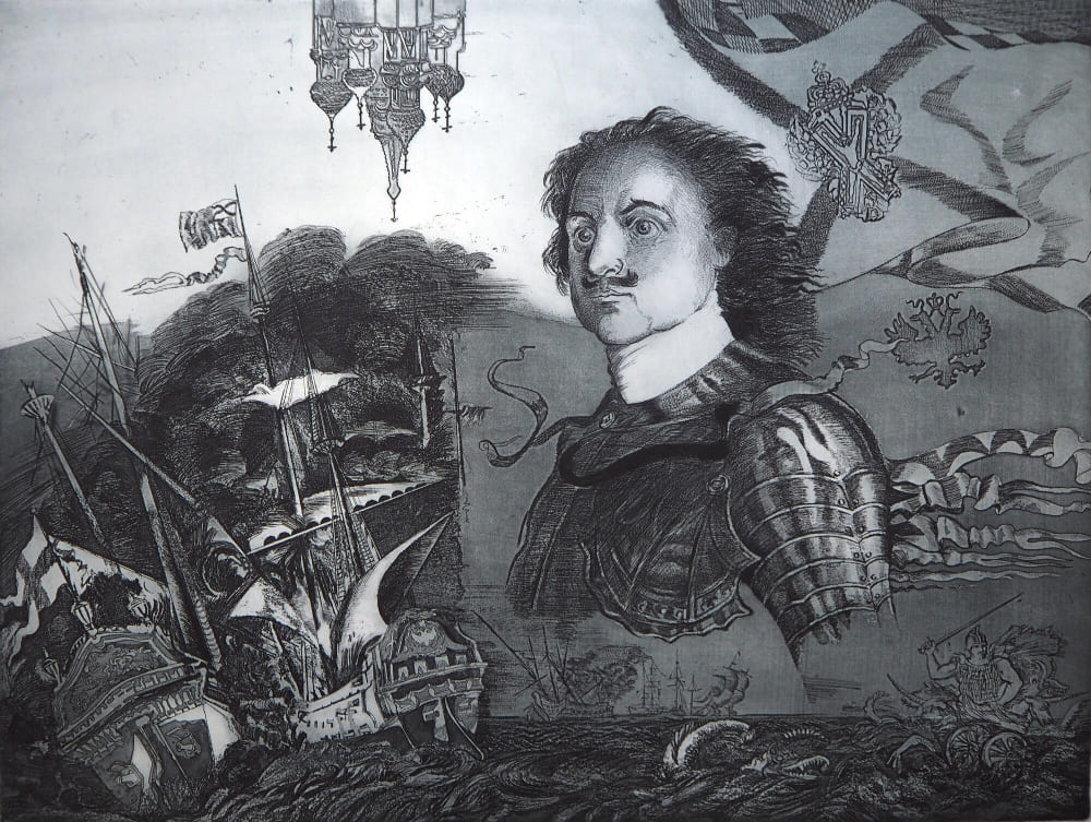 Евгений Мациевский «Петр I»