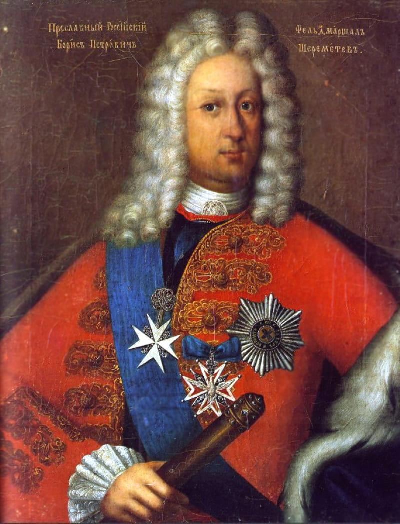 Граф Борис Петрович Шереметев, отец Михаила Шереметева