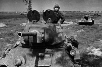 Известные танки