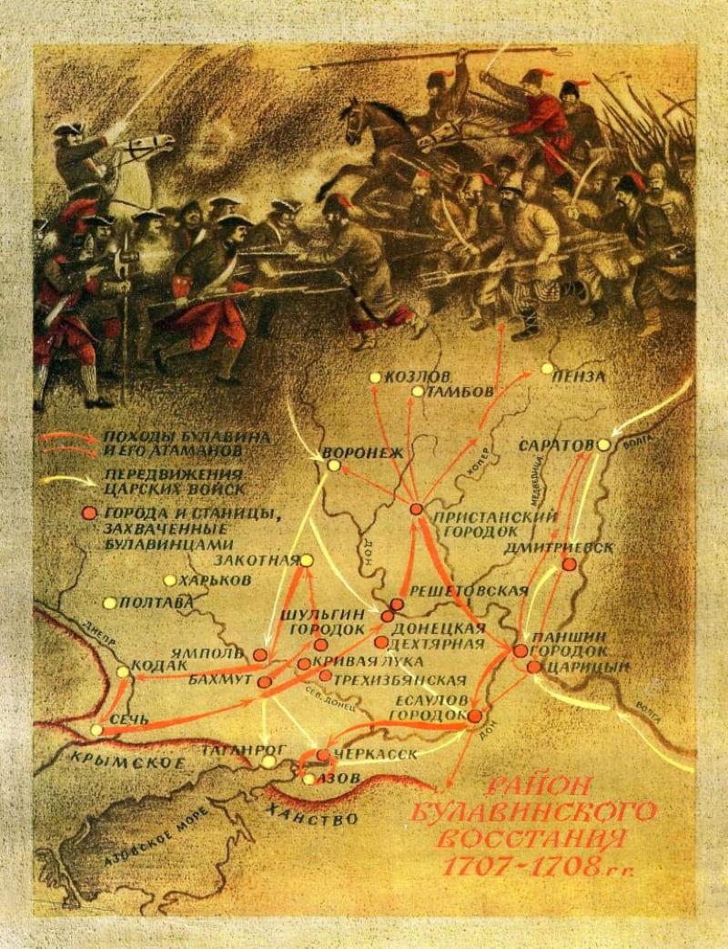 Карта Булавинского восстания из книги Тихомирова Олега «Во широкой степи»