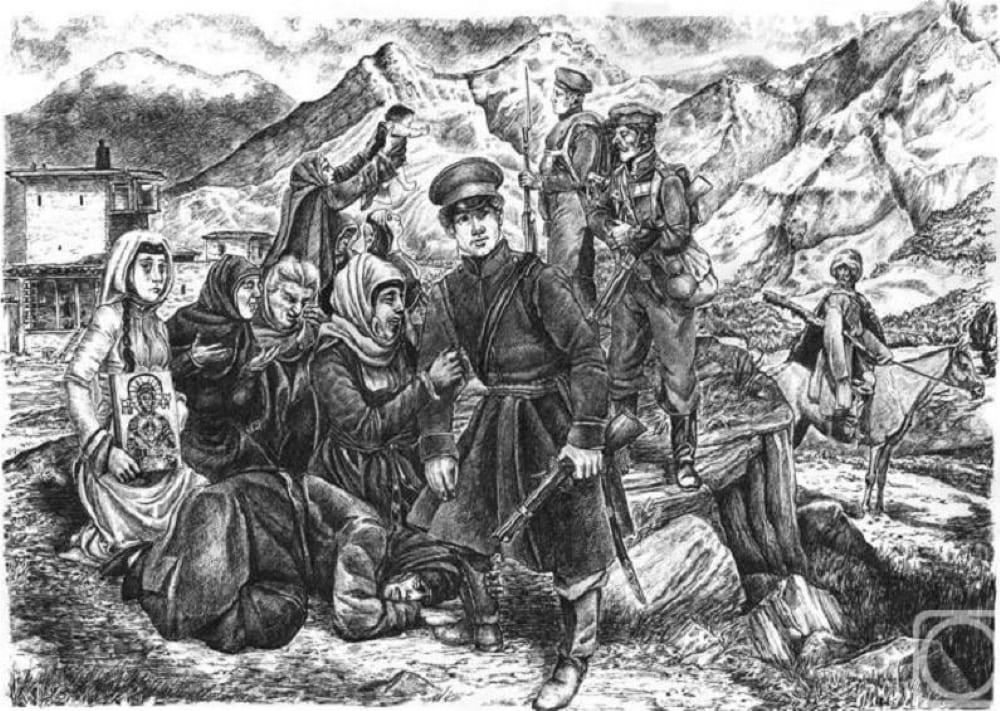 Леонид Константинов «Не бросайте нас, русские! За Араксом персы собрали войско! Спасите нас!» (Героям Асландуза посвящается)