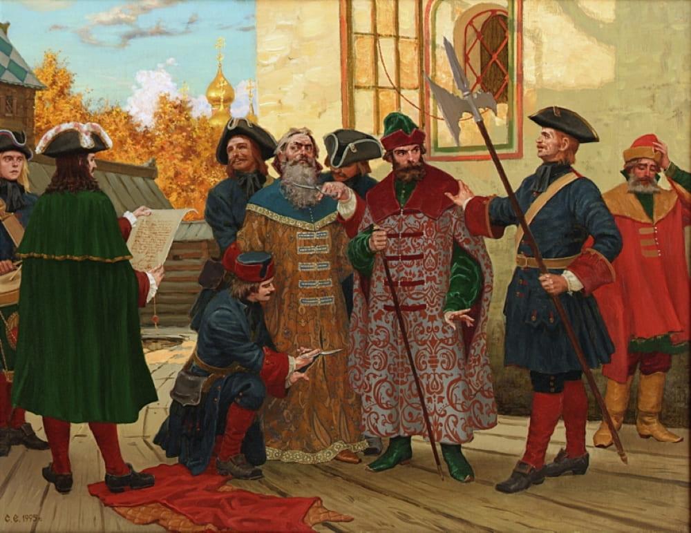 Сергей Ефошкин «На улицах старой Москвы. XVIII век»