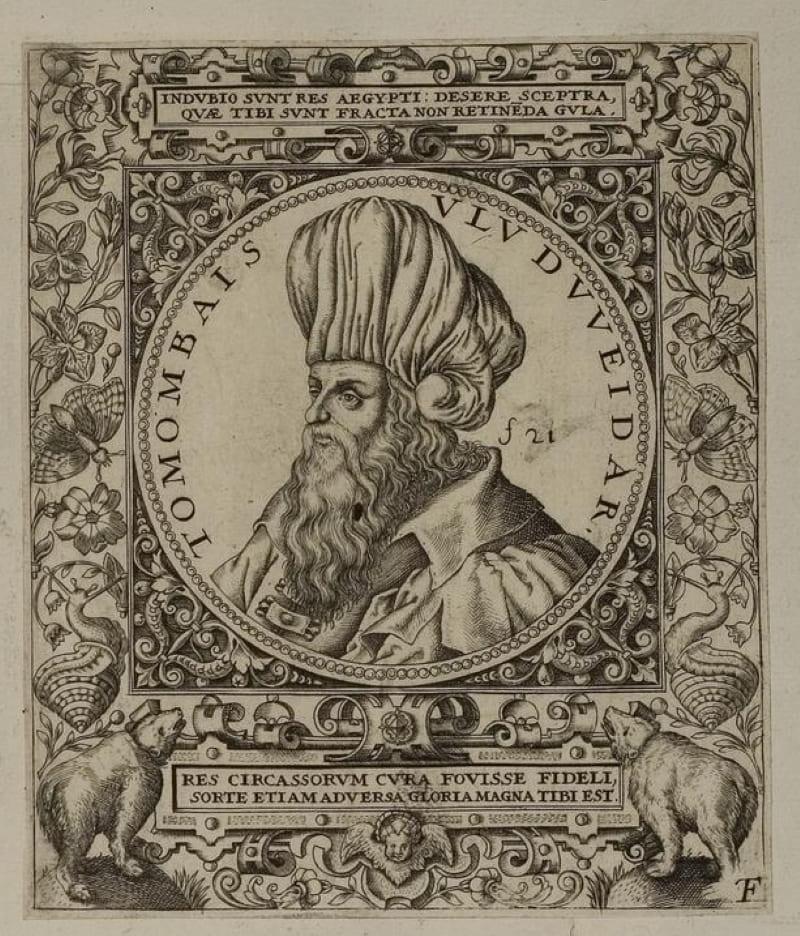 Теодор де Бри «Портрет Туманбая II»