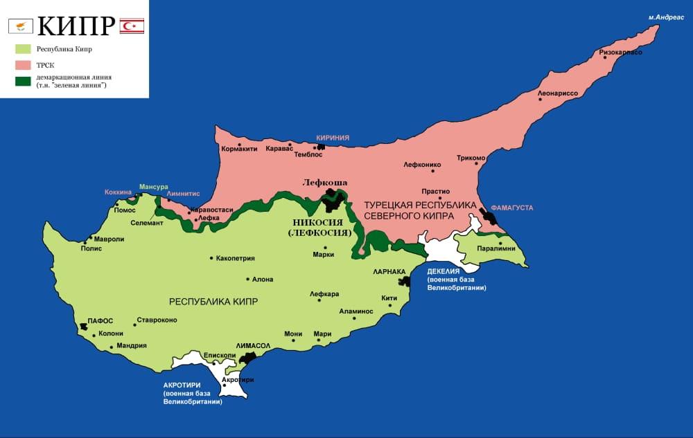 Административное деление Турецкой Республики Северного Кипра и Республики Кипр / © Николай Сидоров / ru.wikipedia.org