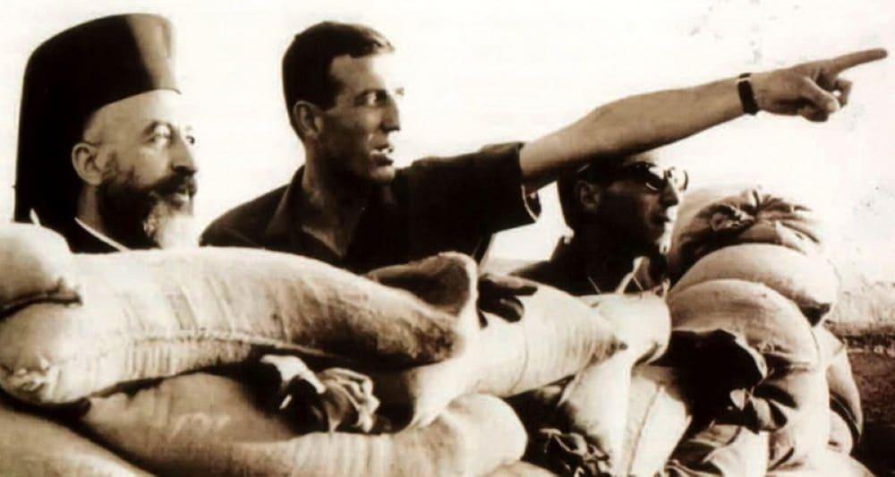 Президент Макариос на позициях греческих ополченцев, 1964 год / Τεύχος Περιοδικό Εθνική Φρουρά & Ιστορία
