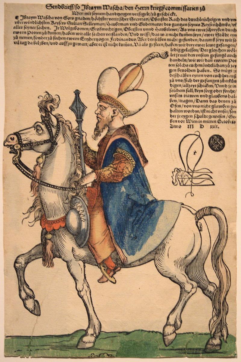 Ганс Себальд Бехам «Паргалы Ибрагим-паша верхом на лошади» / Музей Бойманса-ван Бёнингена, Нидерланды