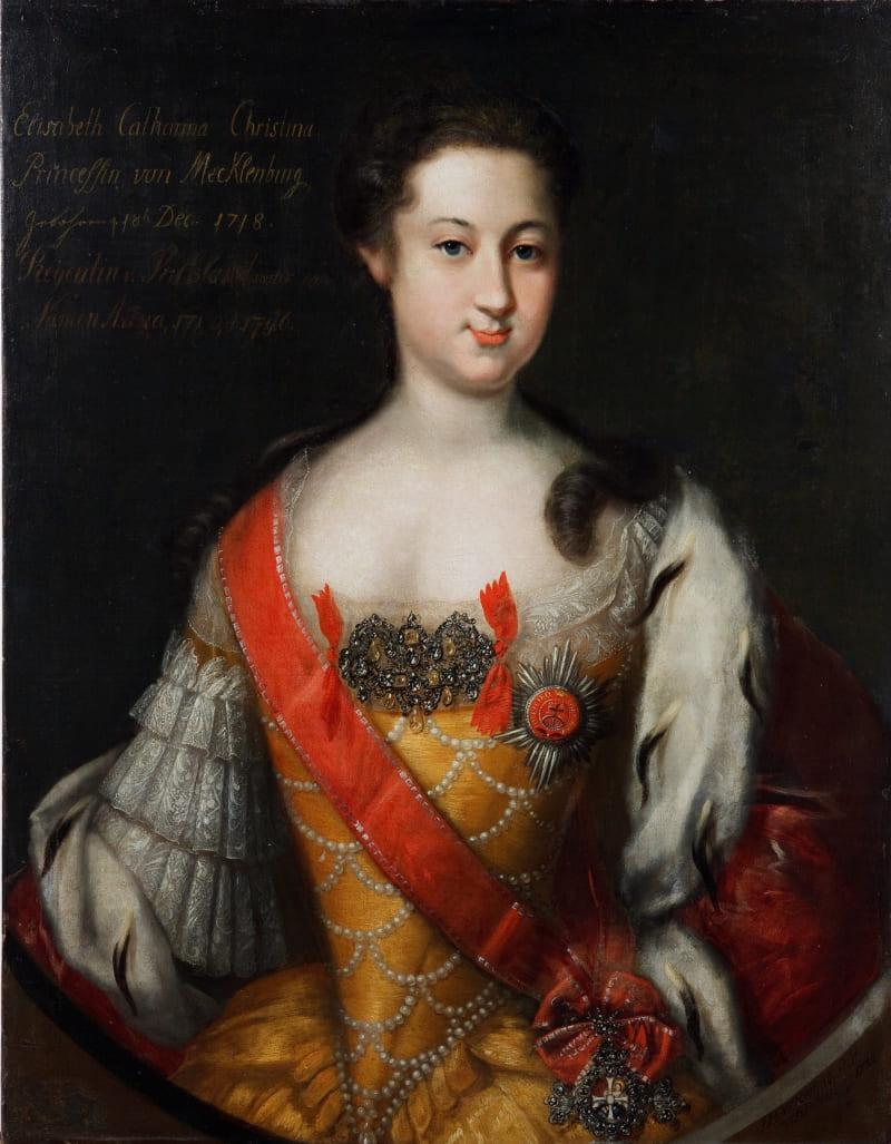 Иоганн Генрих Ведекинд «Портрет правительницы Российской империи Анны Леопольдовны»